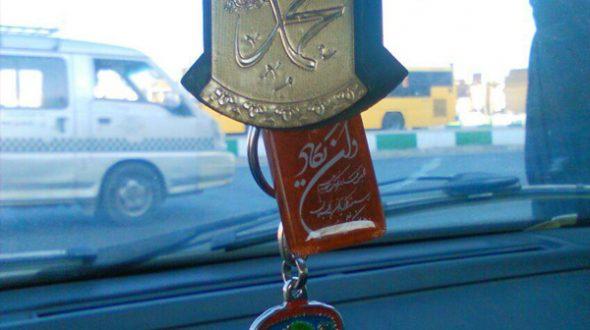 """""""خمسه"""" نماد توسل به پنج تن آل عبا در کشورهای شمال آفریقا"""